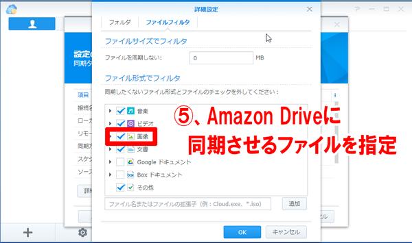 Amazon05