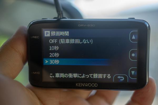 M2_01053_180603_Blog