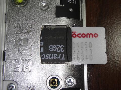 DSC00526