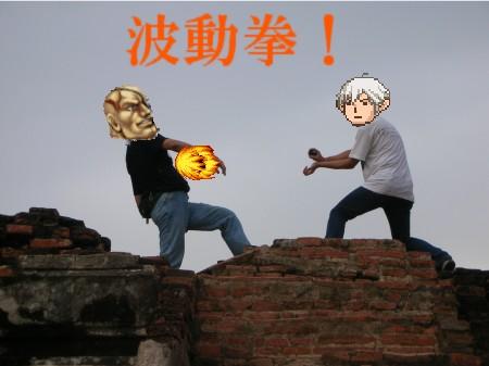 アユタヤでの死闘!