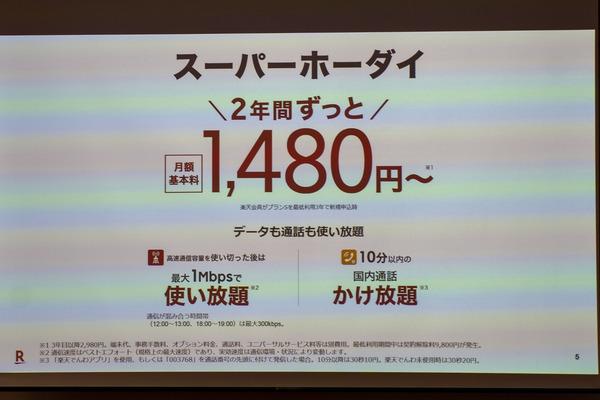 M3_06294_181109_FHD100P