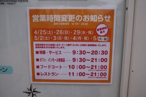 2015-04-29-12-26-01