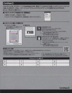EPSON051