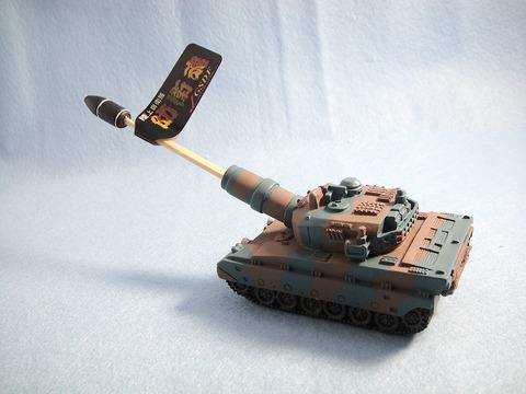 23_tank