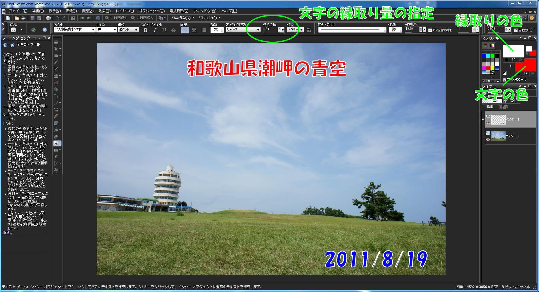 corel videostudio pro x3 keygen by kaizer soze core