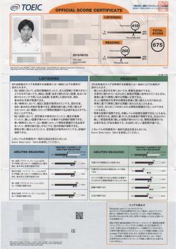 EPSON001a