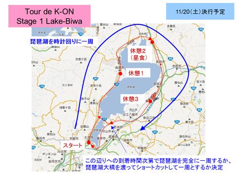 プロジェクト K-ON