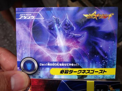 0702_card