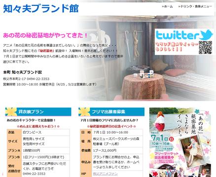 SnapCrab_NoName_2012-6-10_21-55-21_No-00