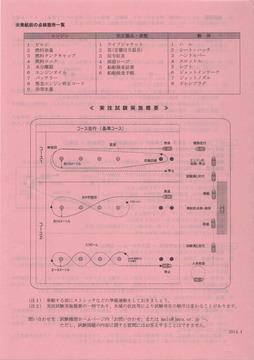 EPSON006 1