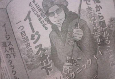 週刊少年チャンピオン42号/クローバー/p252/平川哲弘