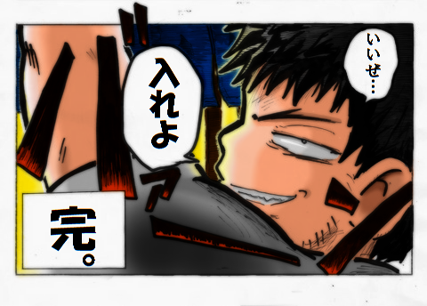 居酒屋シンさんアニメ風B