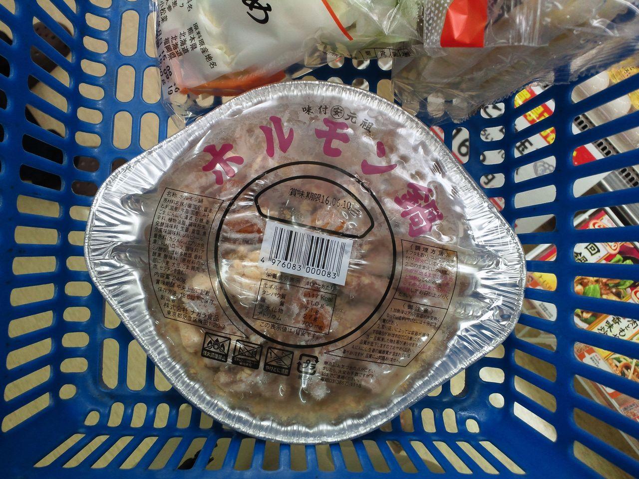 ナガラ 食品 ホルモン 鍋