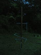 870023b5.jpg