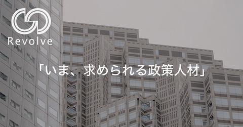 sns_share-001