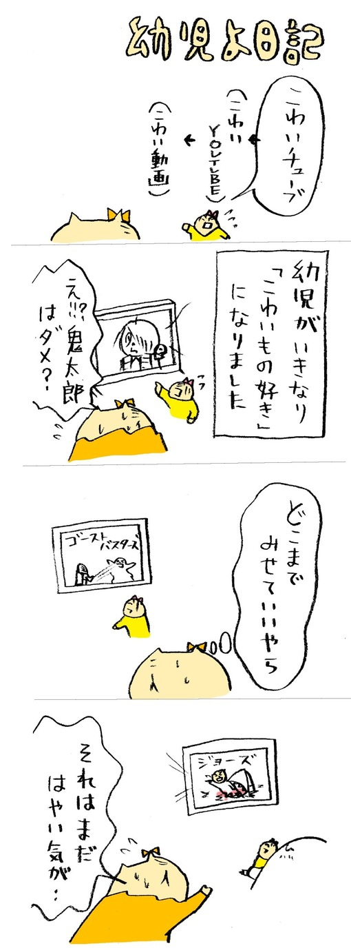 kowai0001