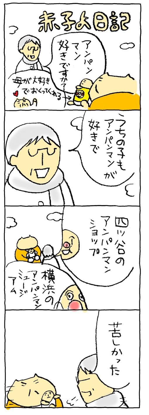 くるしいkara1