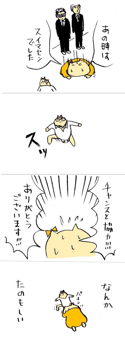ロンパース0002