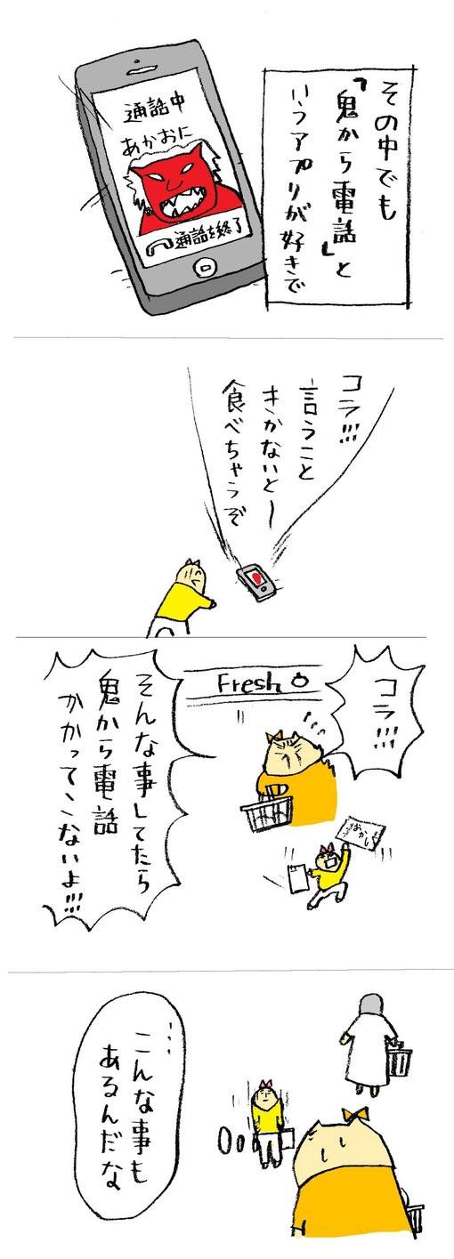 kowai0002