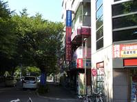 100925菅直人事務所-(6)