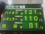 200410302241_mitsui