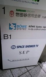 4b023c65.jpg