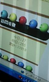c6dbb54c.jpg