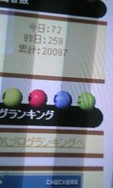 f8374256.jpg