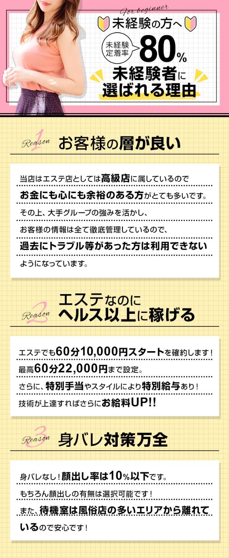 未経験-min640-