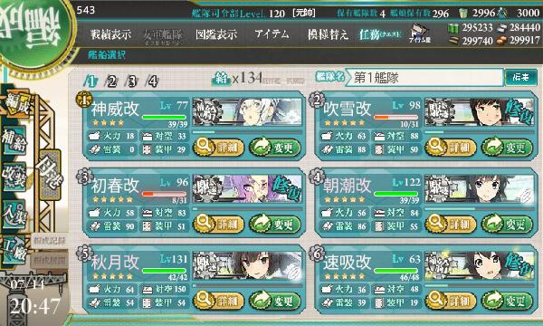 170714_1-6任務(170714)
