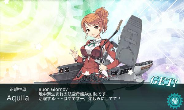 艦これ-590