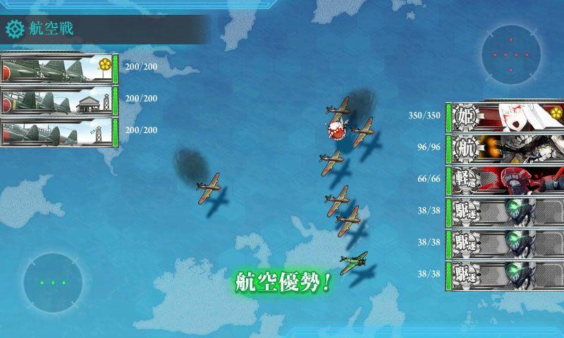 5-4水上編成研究室  【6-5】空母機動部隊迎撃戦 攻略編成+基地航空隊(暫定版)コメントトラックバック