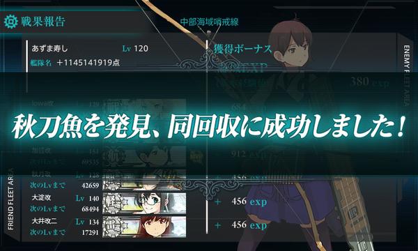 艦これ-422