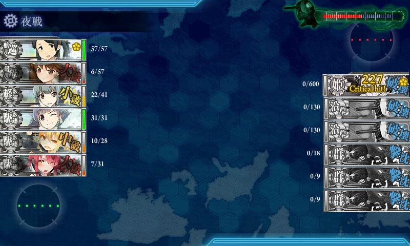 E2 編成 艦これ