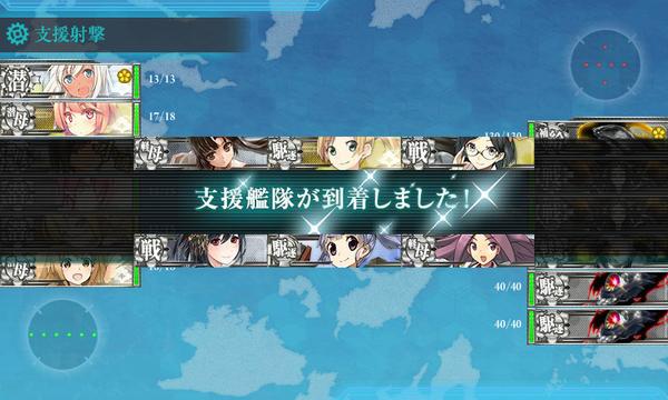 艦これ-892