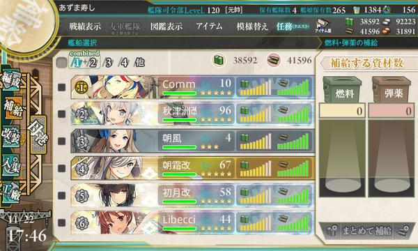 艦これ-760