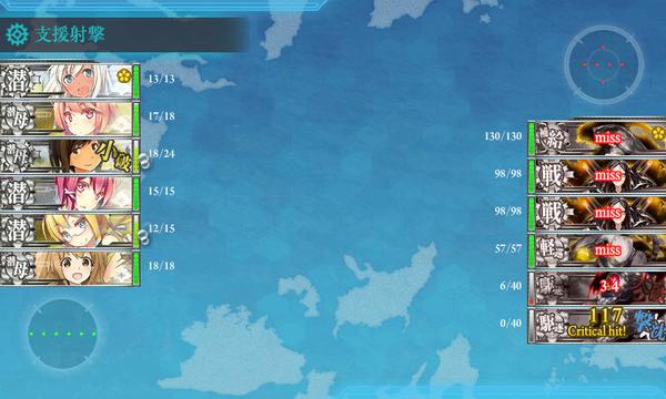 艦これ-893