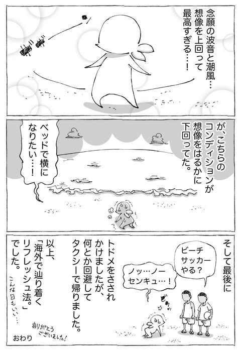 【Refresh】24
