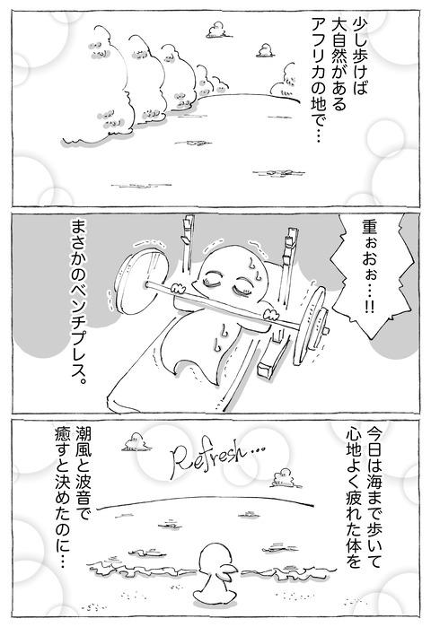 【Refresh】17