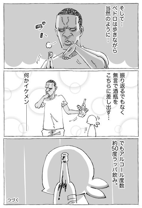 【cuba行脚】30