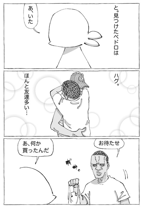 【cuba行脚】27