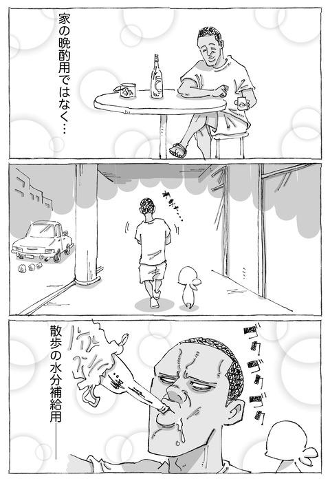 【cuba行脚】29