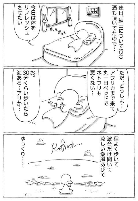 【Refresh】1