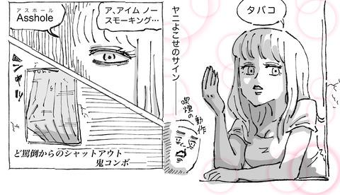 SNS漫画【32】:②
