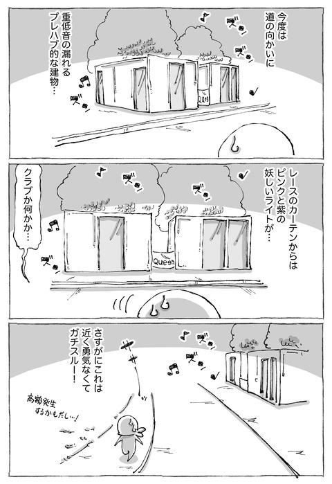 【ムハンマド道中】37