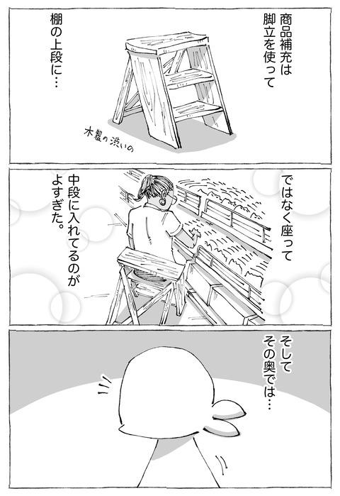 【cuba行脚】25