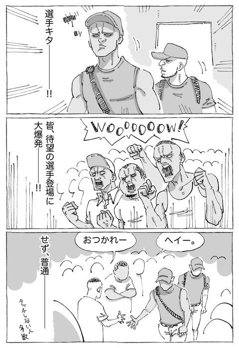 【キューバ野球】39