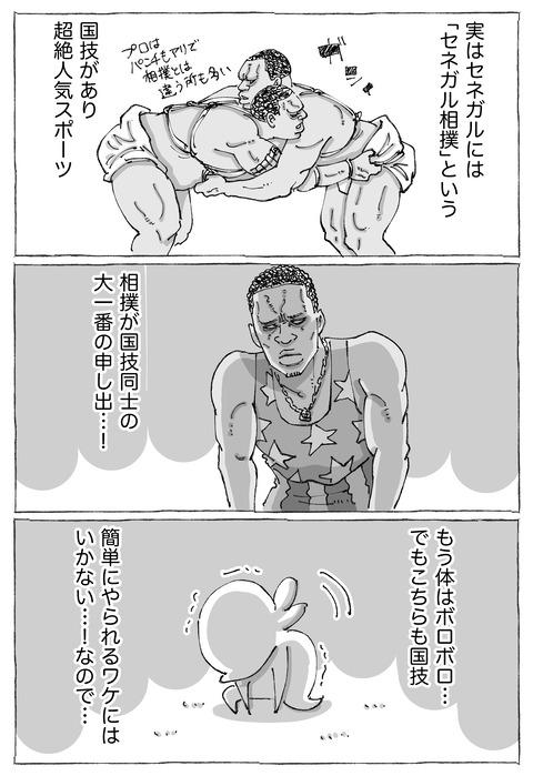 【Refresh】21