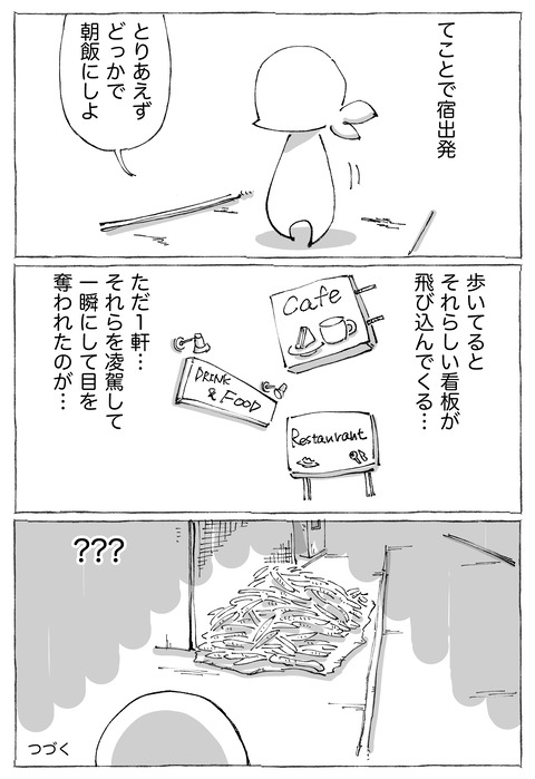 【Refresh】2