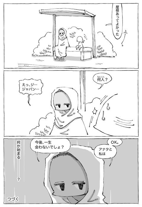 【シーギリヤロック】58